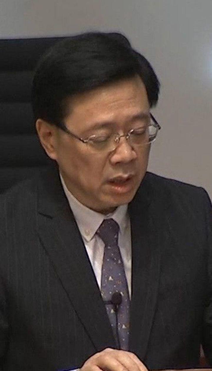 Власти Гонконга официально отозвали законопроект, который вызвал массовые беспорядки