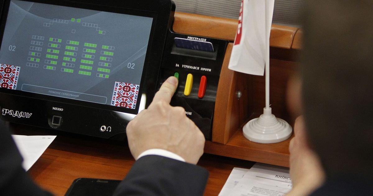 Областной совет Киевской области получила главу в результате бурных споров