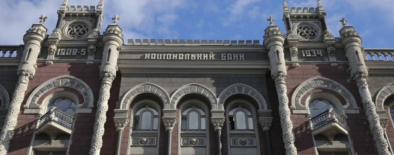 У НБУ поки не бачать проблем для української економіки через коронавірус