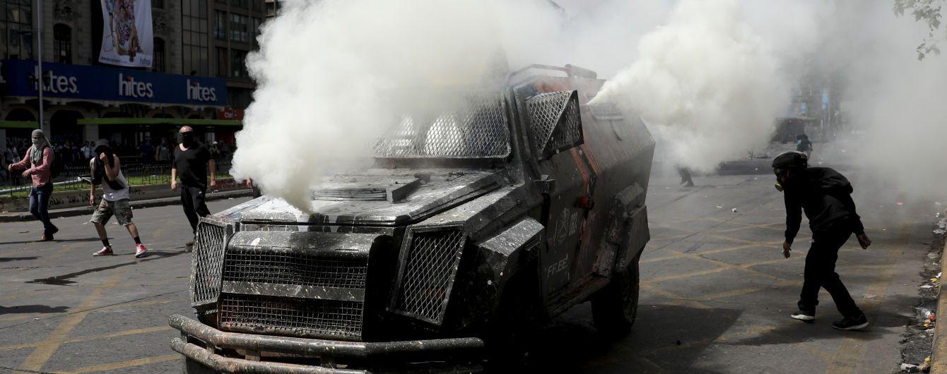 Массовые протесты в Чили. Президент отменил в стране чрезвычайное положение