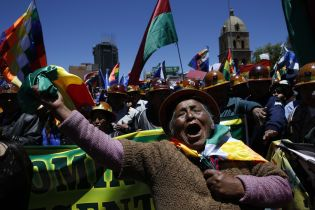 Латиноамериканский майдан: почему в Боливии вспыхнули массовые протесты и как здесь снова замешана Россия