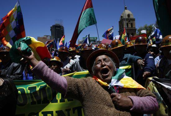 """Президент Болівії заявив про спробу """"насильницьких груп"""" вчинити державний переворот"""