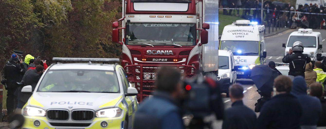 Фура з 39 трупами. У Британії заарештували ще двох підозрюваних у вбивствах