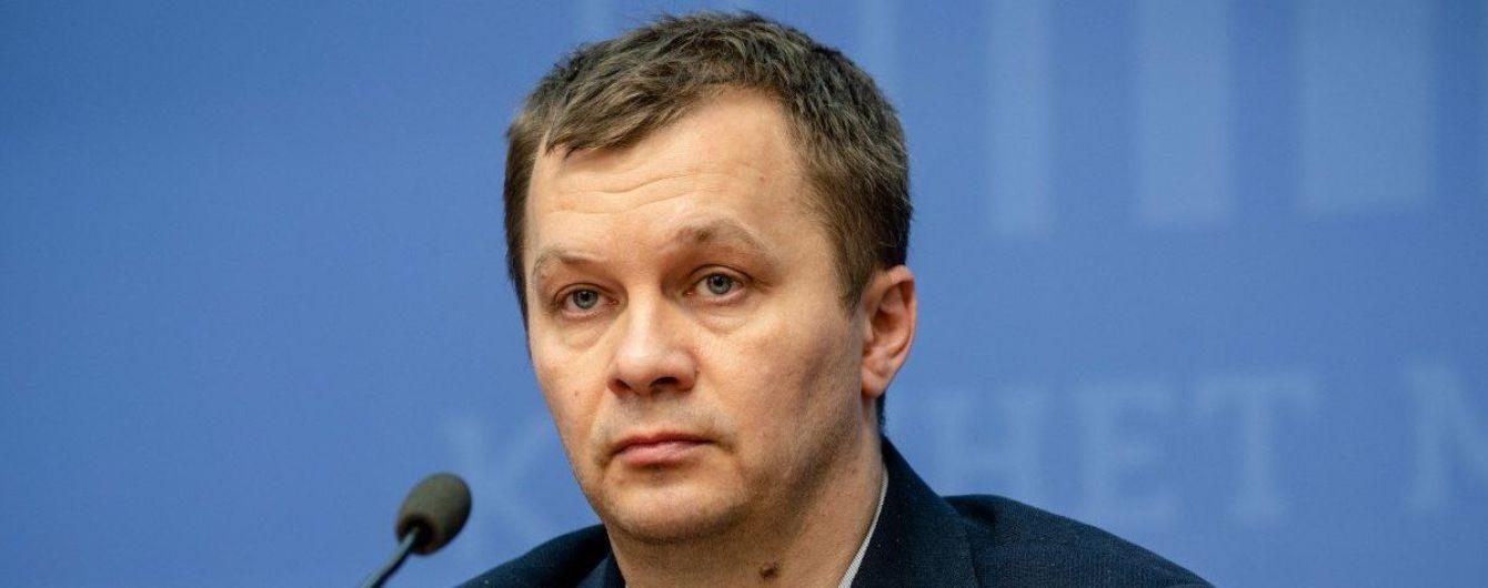 """""""Что делать с ФЛП?"""" Сеть бурно отреагировала на вопрос министра экономики Милованова"""