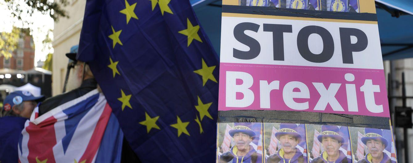 Велика Британія готується до виборів замість Brexit. Ще одна спроба вийти з ЄС провалилася