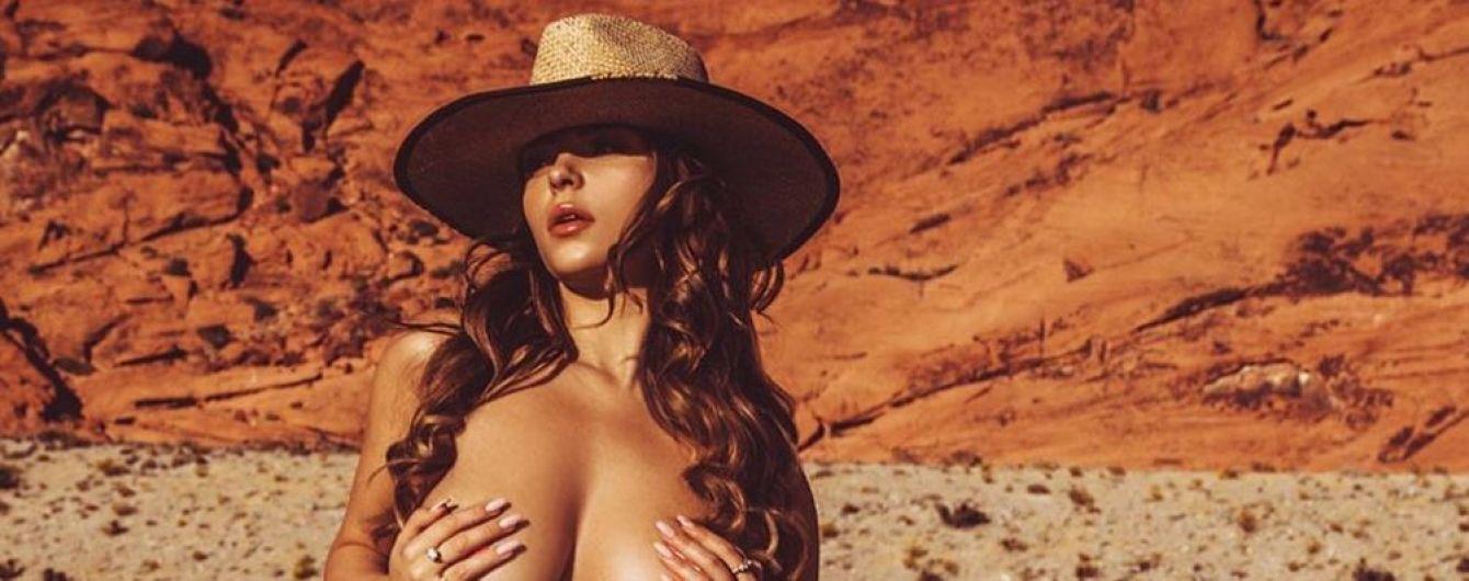 Ще палкіше: напівоголена Демі Роуз продемонструвала сексуальну фігуру
