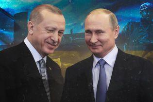 Сирійський сценарій для України