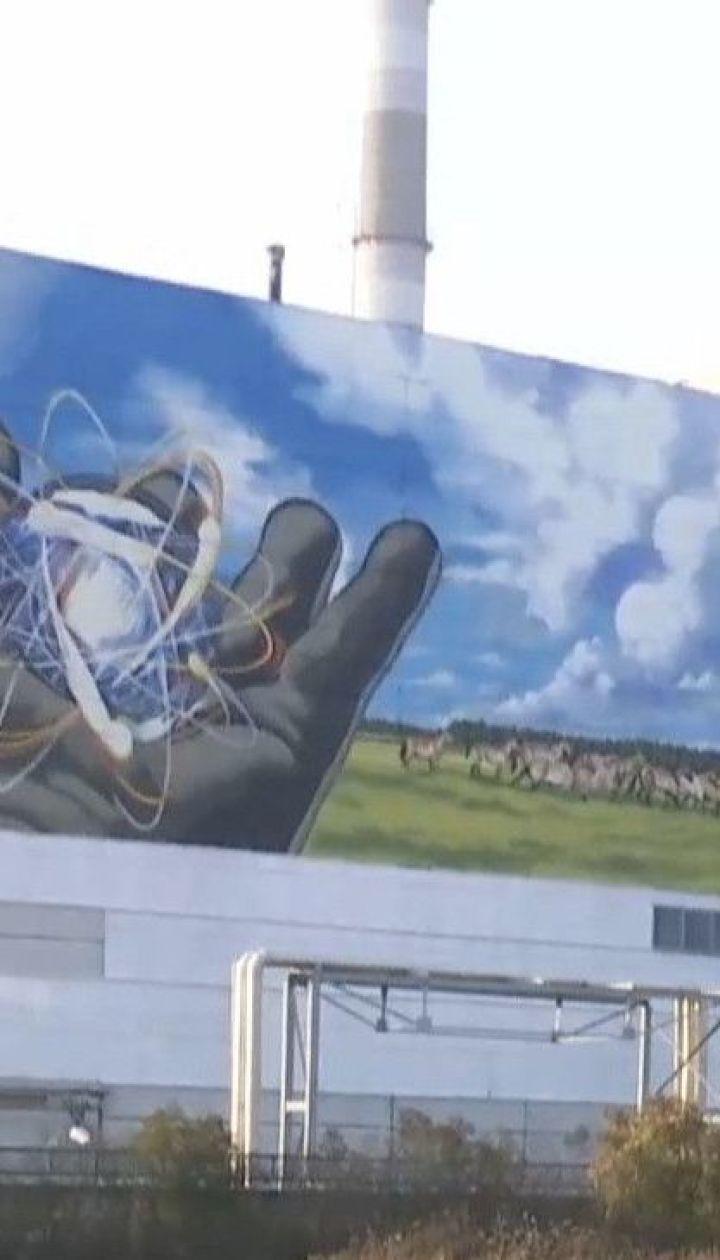 Митці вирішили розвінчати неправдиву інформацію про Чорнобиль