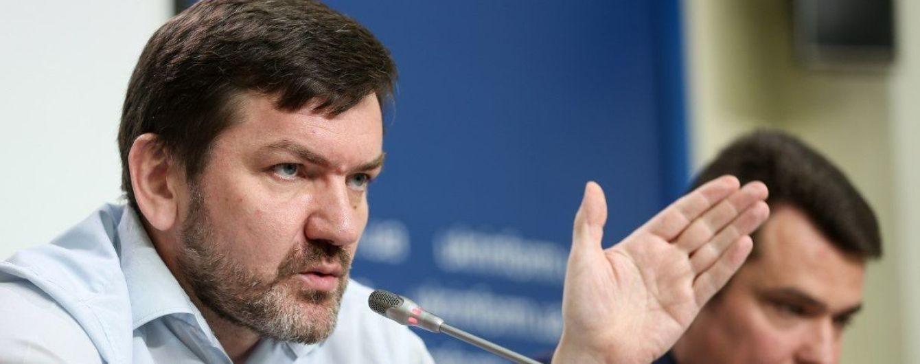"""Горбатюк, который занимался """"делами Майдана"""", будет оспаривать свое увольнение"""