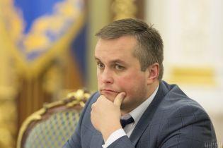 Усіх нардепів фінансового комітету Ради викликали на допит через корупційний скандал - Холодницький