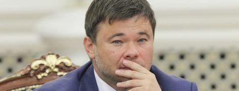 Богдан незаконно получил государственную охрану – Bihus.Info
