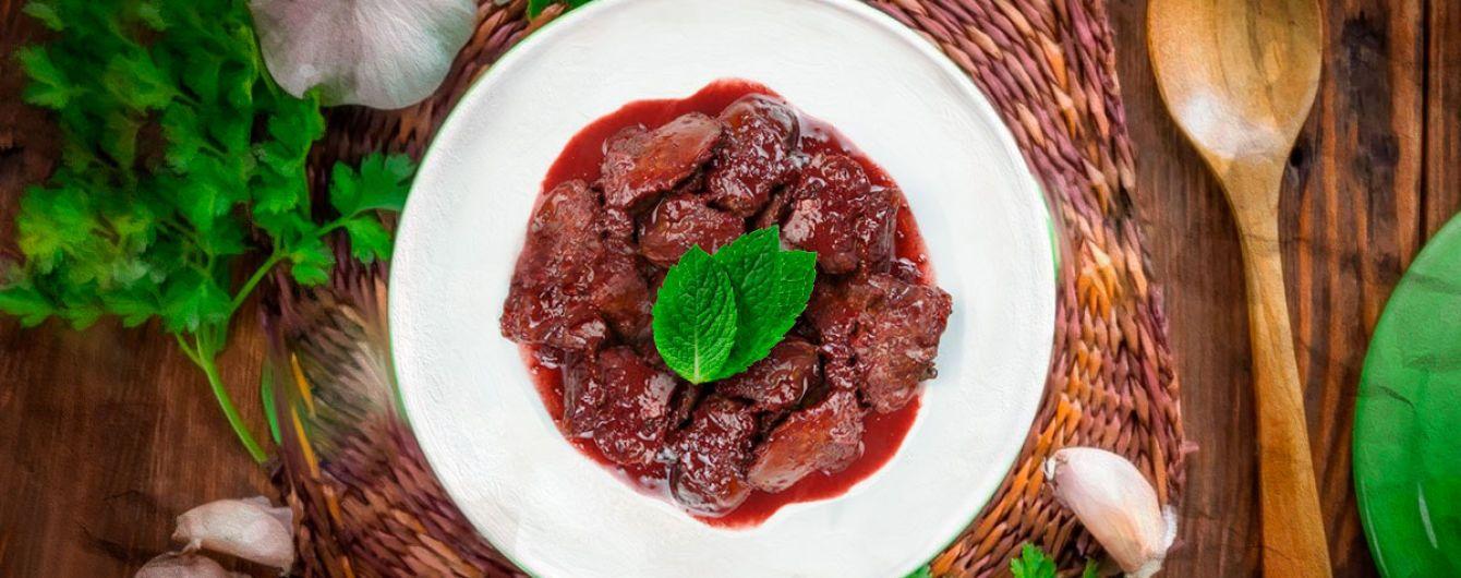 Куряча печінка з соусом зі смородини з вином