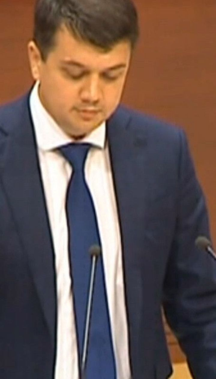 Разумков у Раді Європи підтримав відмову української делегації від участі у ПАРЄ