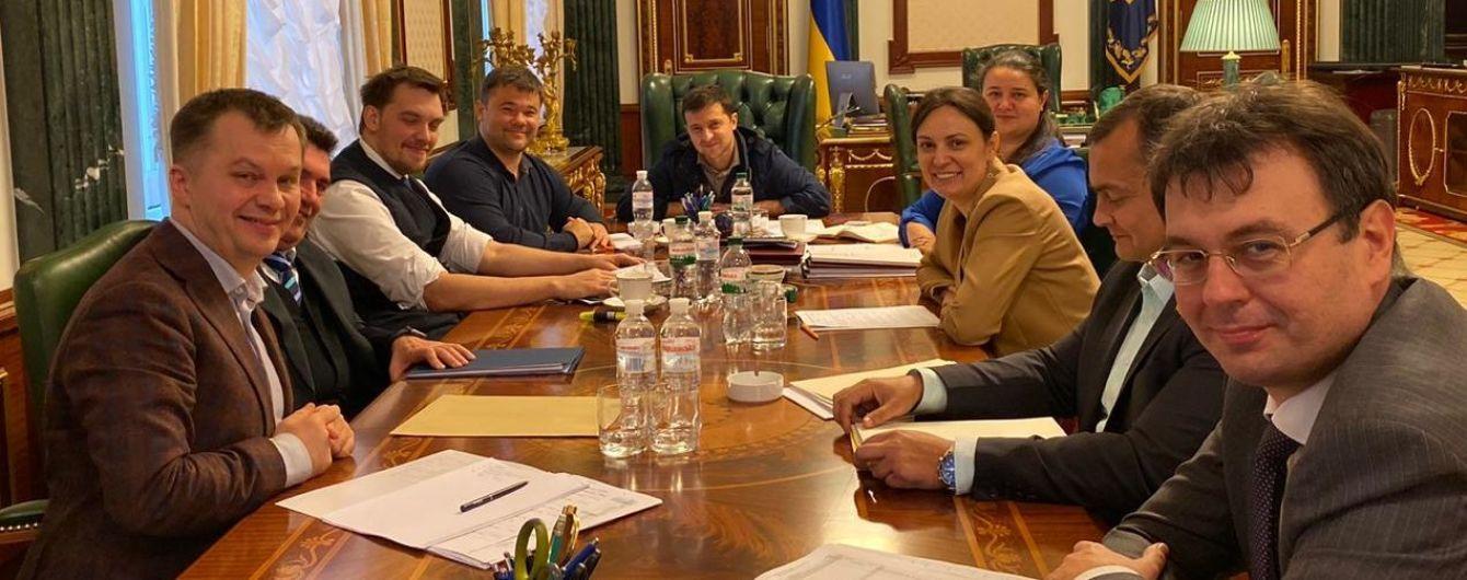 Зеленский анонсировал сокращение на 10% расходов на содержание чиновников