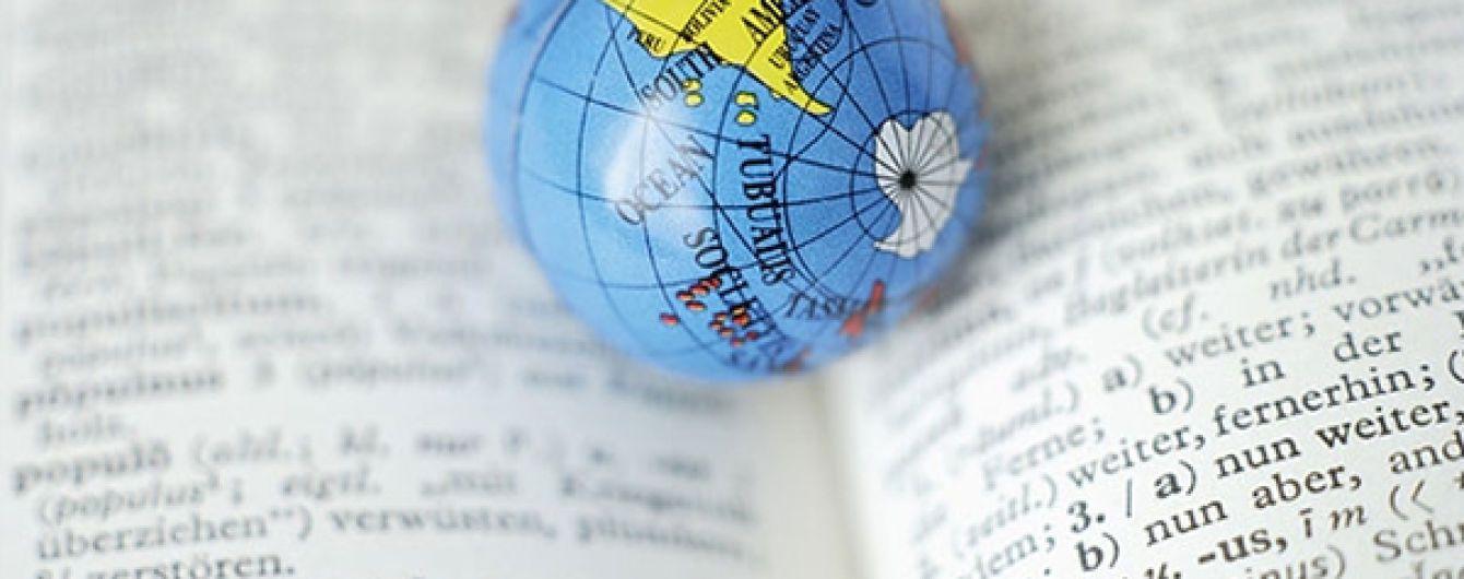 Где заказать срочный перевод документов?