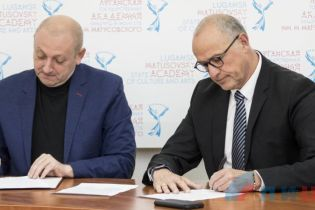 Посольство Франции в Украине отреагировало на посещение их чиновниками оккупированной территории