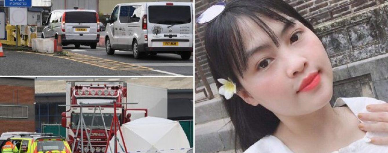 """У Британії оприлюднили перше фото можливої жертви """"вантажівки смерті"""" з Ессексу"""