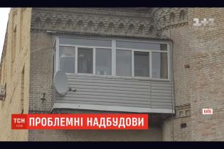 Балкони-апендикси і додаткові поверхи на даху: у Києві починають боротьбу із незаконними надбудовами