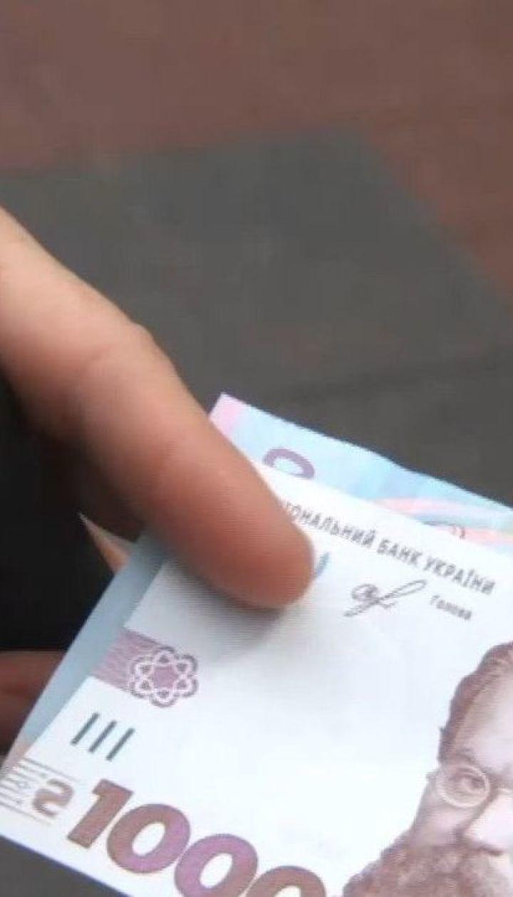 Банкнота в 1000 гривен отныне в обороте: как на новую купюру реагируют украинцы