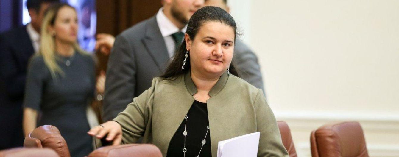 Маркарова анонсувала пів мільярда євро допомоги від ЄС після угоди з МВФ