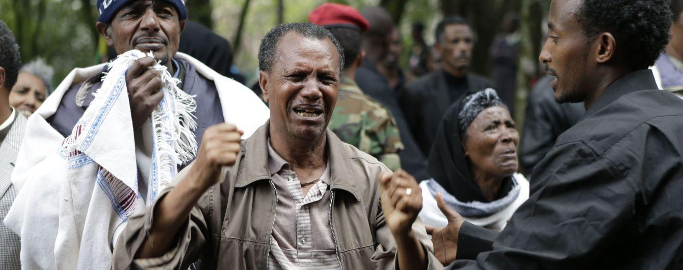 В Ефіопії у зіткненнях демонстрантів із поліцією загинули 67 людей