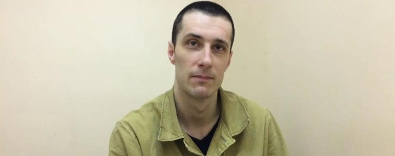 Осужденного экс-охранника Яроша унижают в российской колонии за национальность. В заведении отрицают