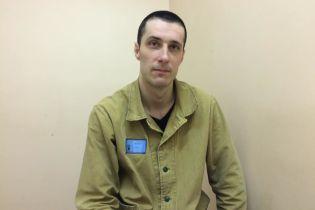 Осужденному в России экс-охраннику Яроша колют неизвестные уколы. В украинца начались резкие перепады настроения