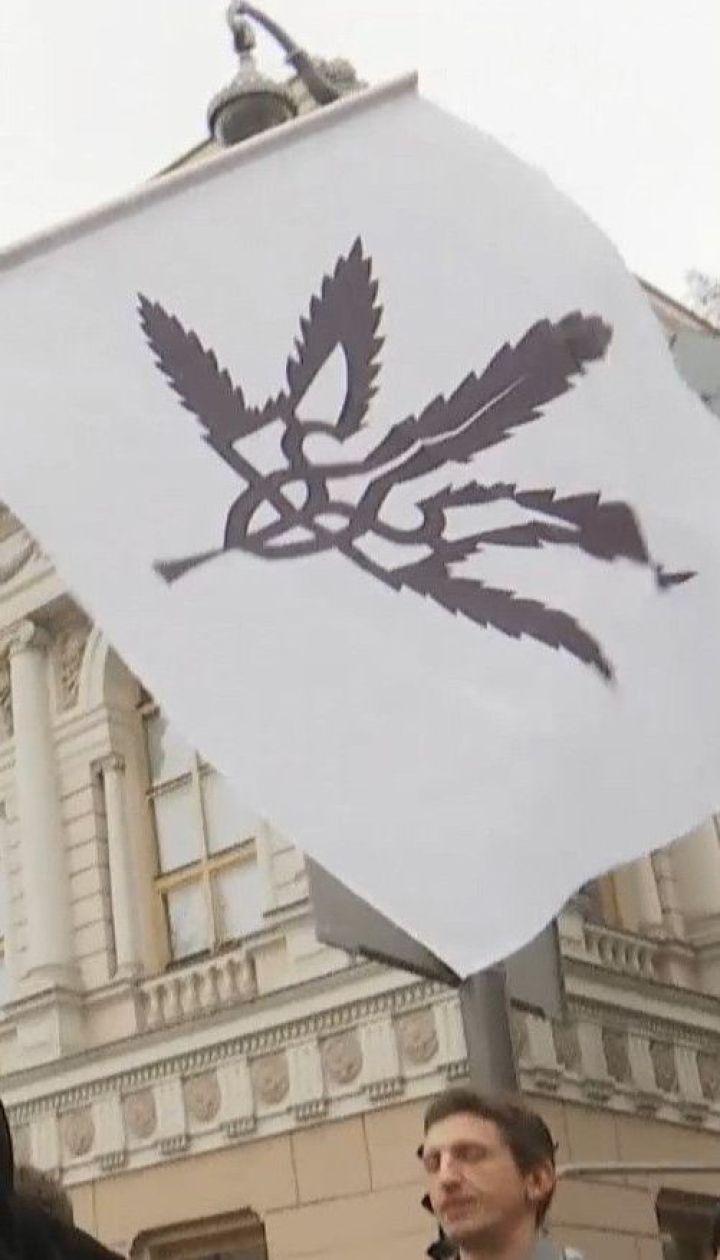 """Учасники """"Конопляного маршу свободи"""" вимагали легалізувати медичний канабіс в Україні"""