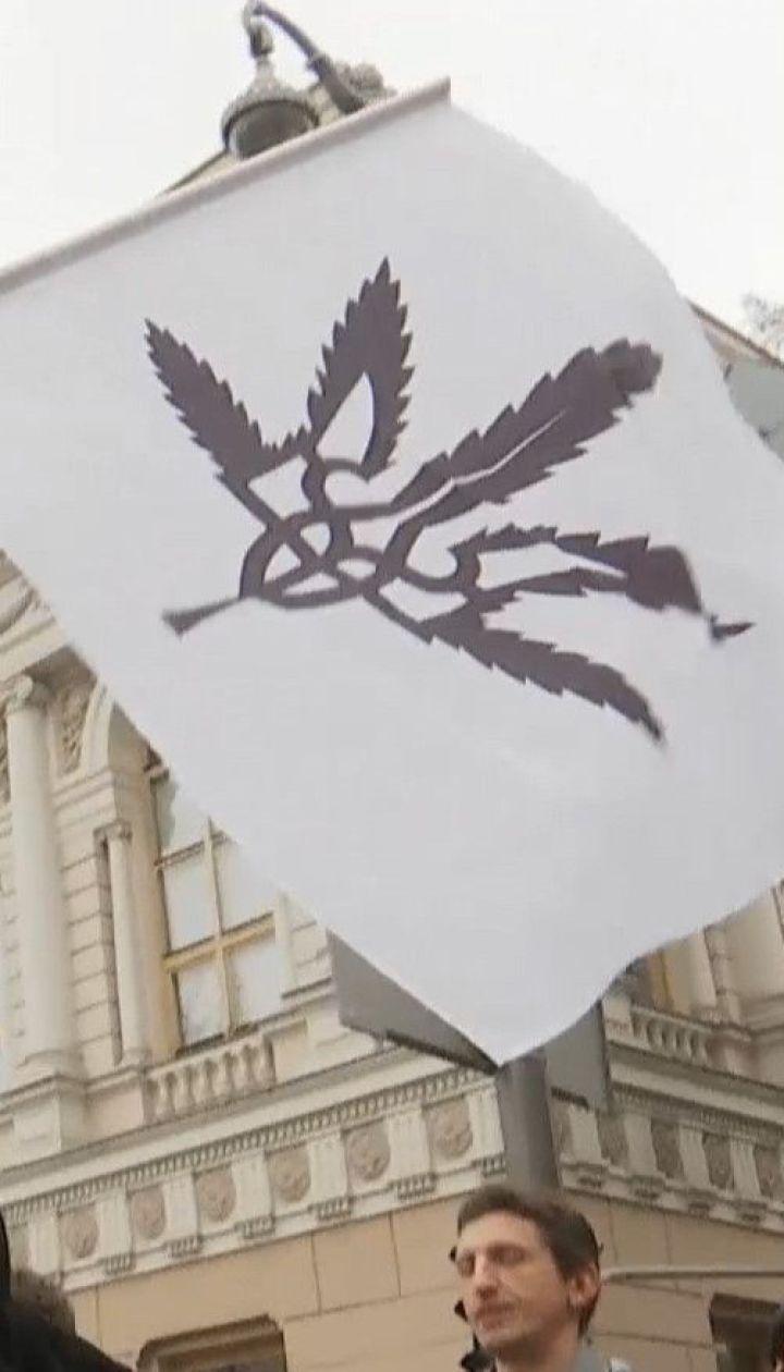 """Участники """"Конопляного марша свободы"""" требовали легализовать медицинский каннабис в Украине"""