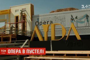 """Украинцы спели оперу в египетском """"городе мертвых"""""""