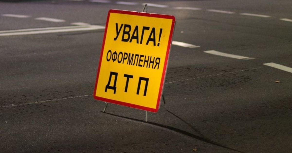 Аварийная ночь: в Киеве и области произошло несколько ДТП