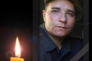 В госпитале Днепра умер 26-летний военный