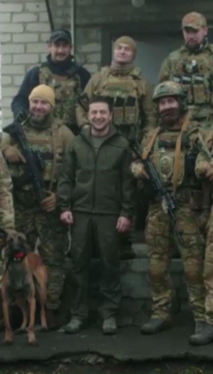 Президент Украины Владимир Зеленский побывал с рабочей поездкой в Золотом-4