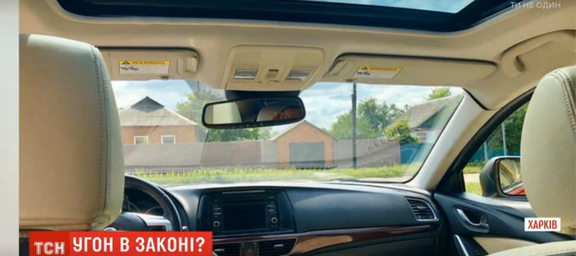 На викраденому у Києві авто їздили двоє харківських поліцейських