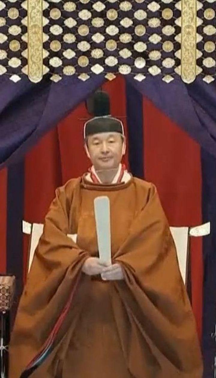 Монаршие традиции и древние символы: как состоялась церемония интронизации императора в Японии