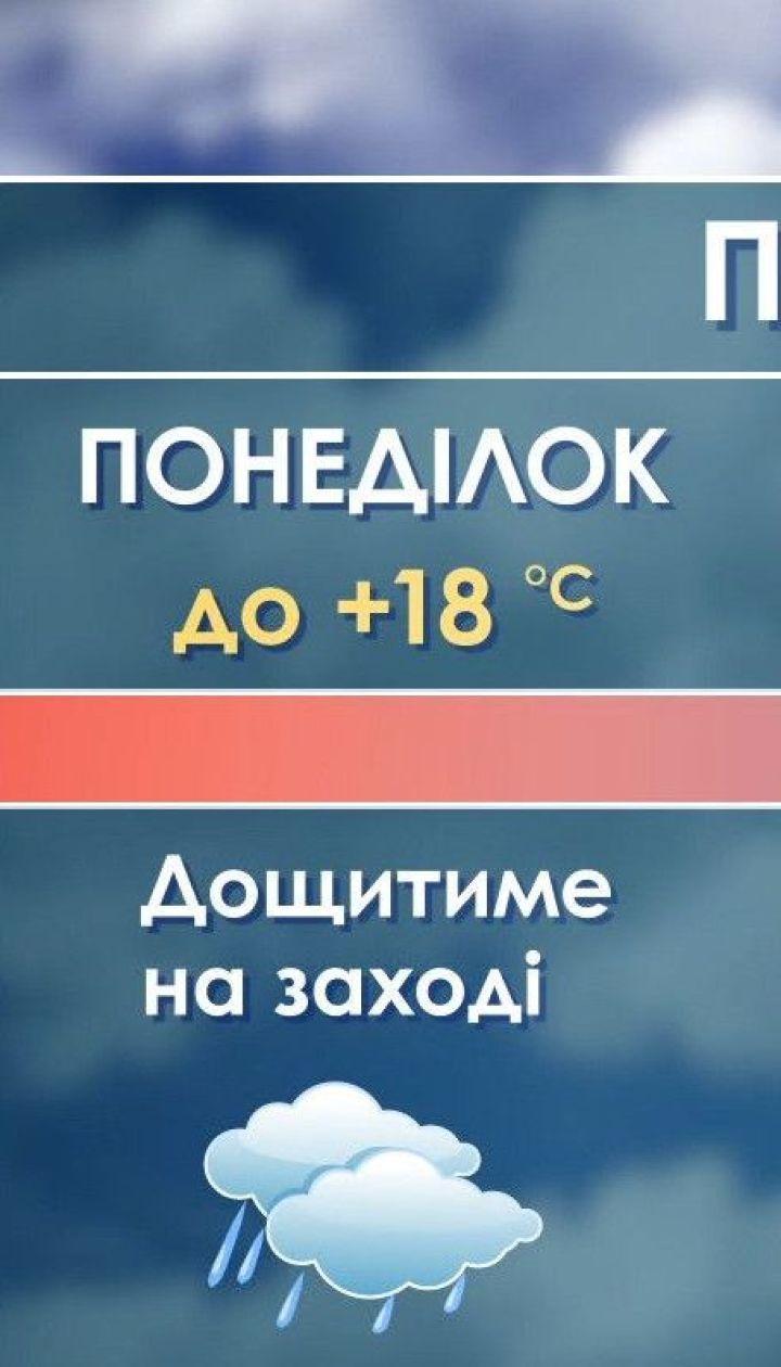 Зима наближається: яка погода буде в Україні цього тижня