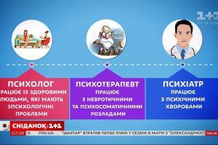Почему украинцы так часто страдают от нервных расстройств и как позаботиться о своем психическом здоровье