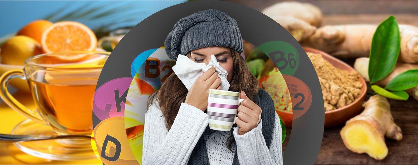 Як харчуватися під час застуди