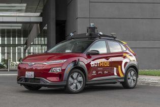Hyundai випускає безпілотні таксі на дороги Америки. Відео