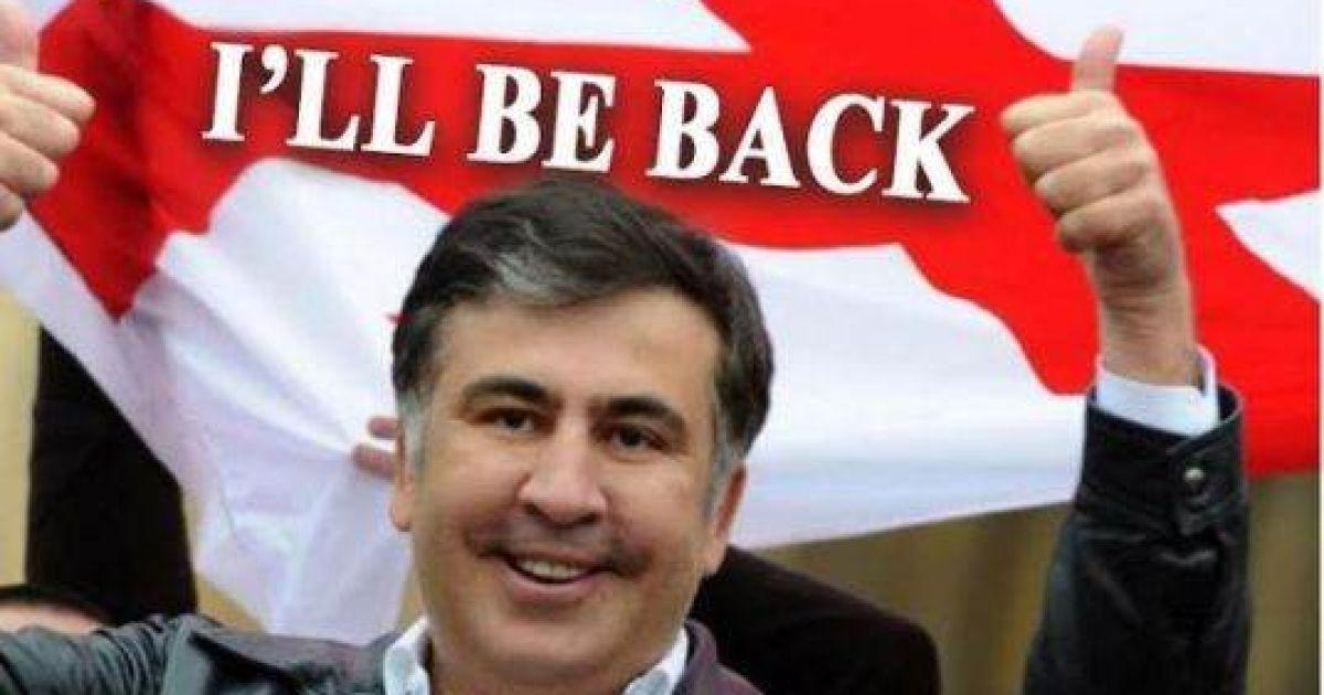 """I'll be back"": хакери атакували сайт президента Грузії, розмістивши фото Саакашвілі"