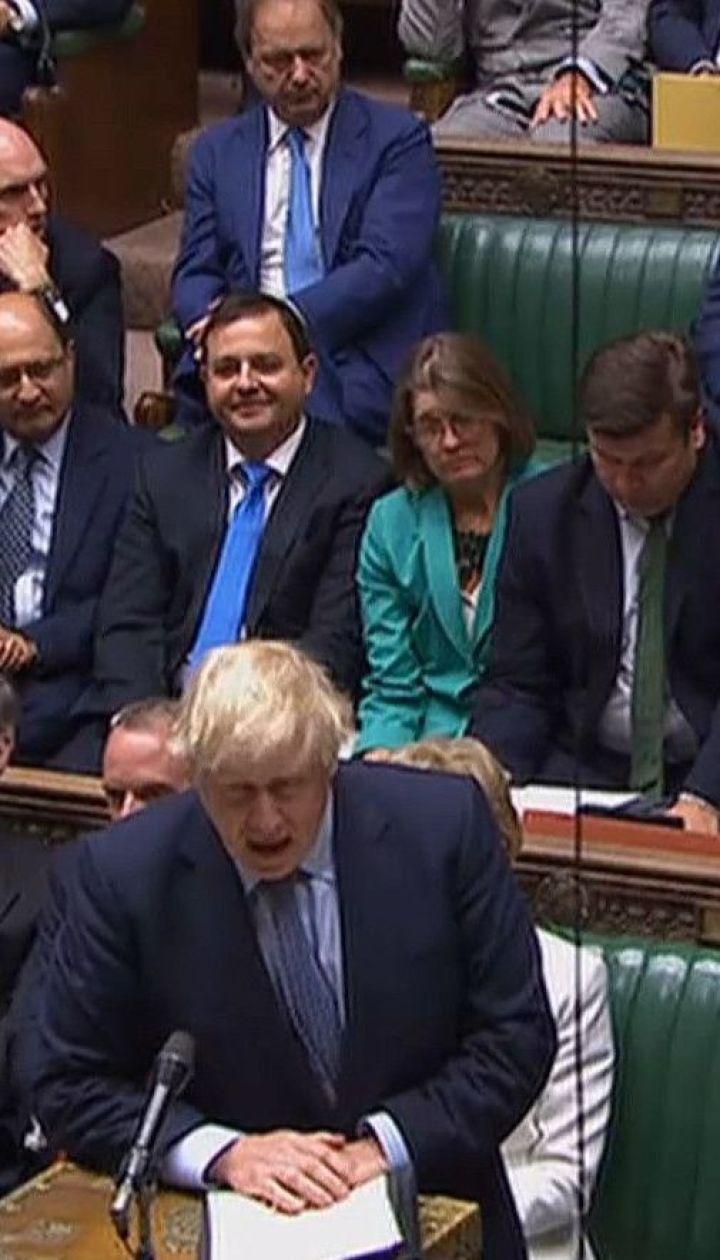 Политический кризис из-за Brexit: Борис Джонсон предлагает провести досрочные выборы