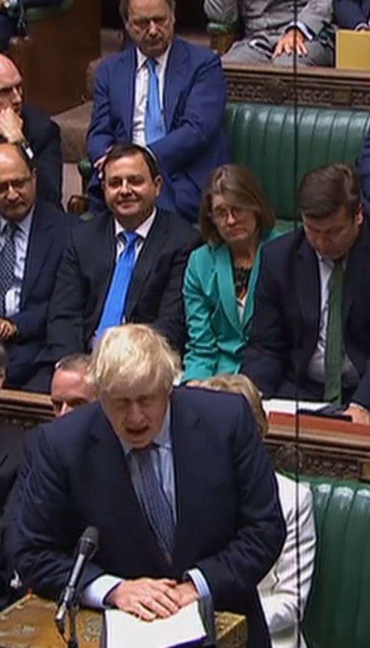 Політична криза через Brexit: Борис Джонсон пропонує провести дострокові вибори