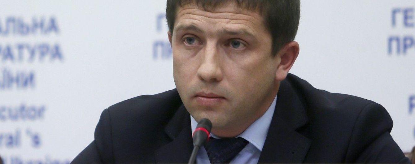 Звільнений Рябошапкою заступник генпрокурора намагається повернути посаду через суд