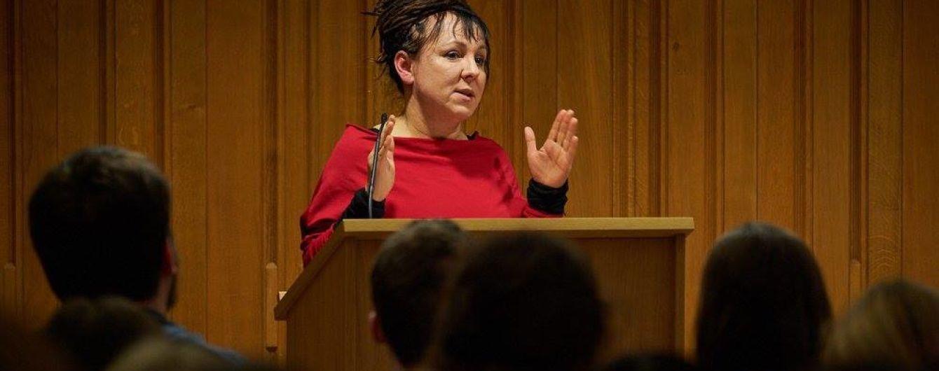 Ольга Токарчук відкриє фонд підтримки письменників