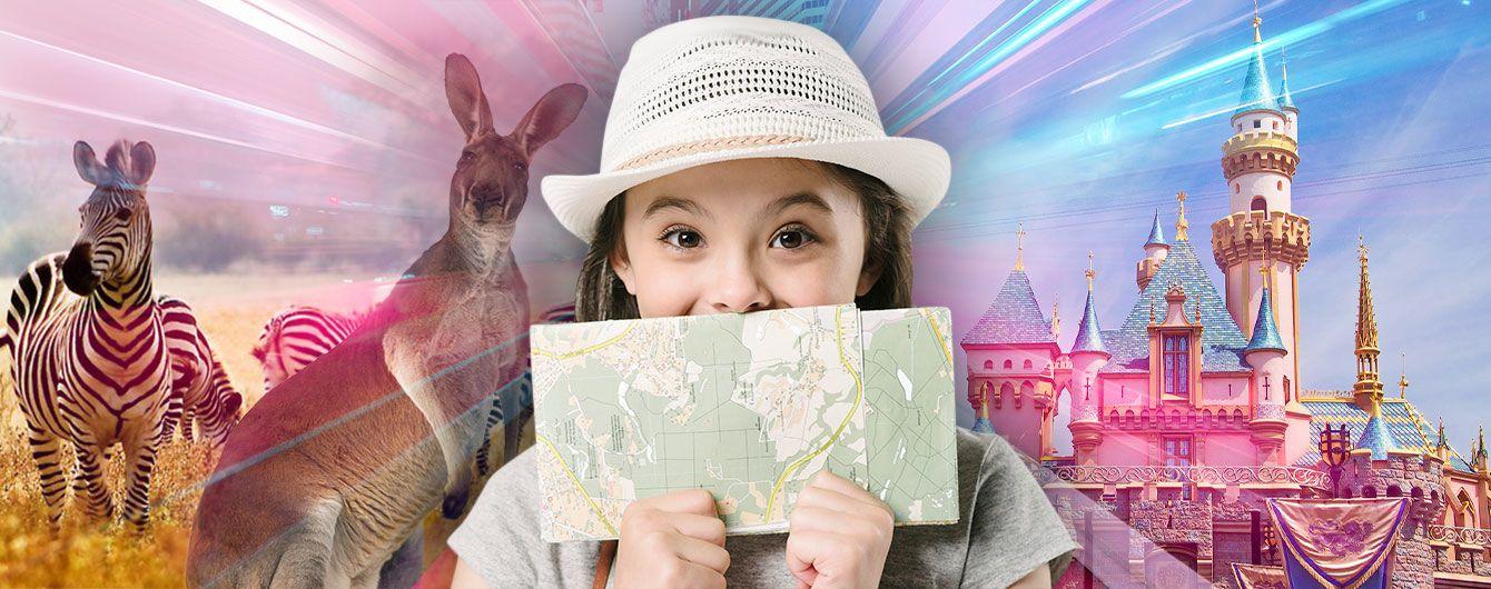 Топ-5 стран для путешествия с ребенком