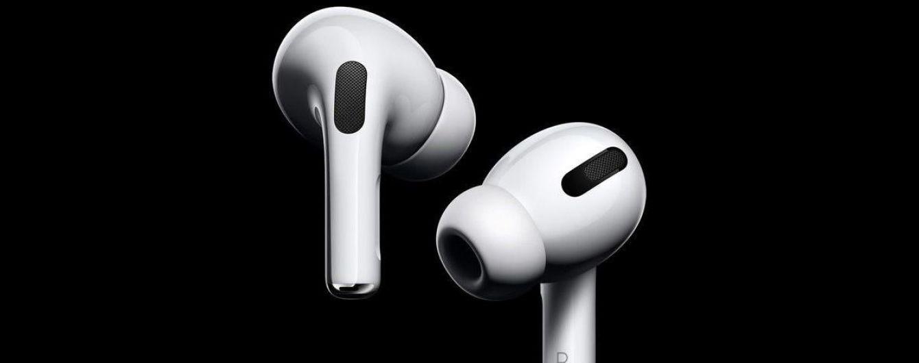 Apple представила шумоподавляющие AirPods Pro