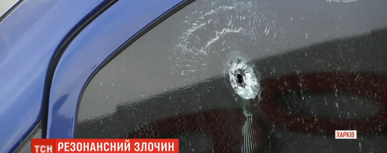 Следователи назвали основные версии стрельбы в Харькове