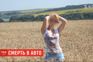 Женщина, которая выпила яд на парковке ТЦ в Киеве, обращалась в полицию из-за конфликта с мужем и свекровью