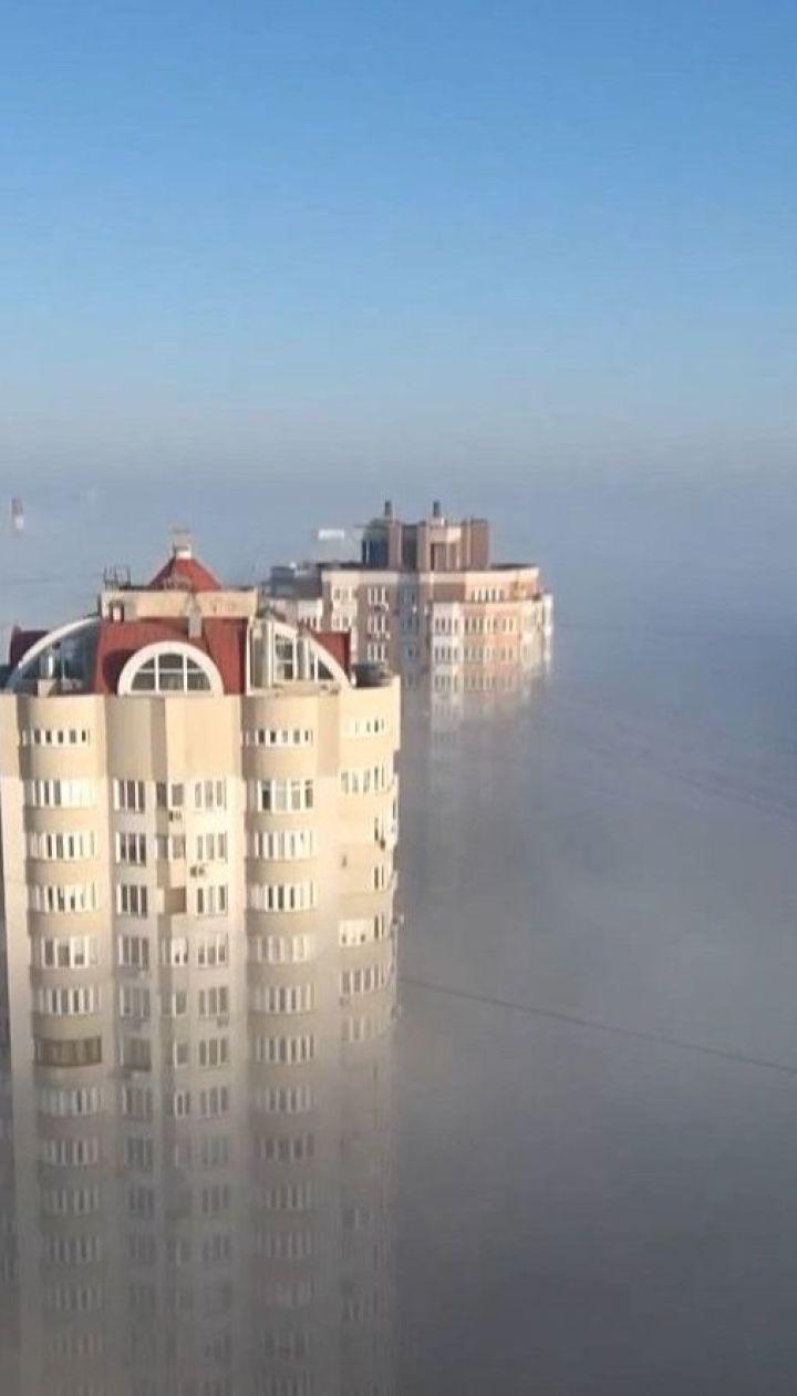 Штучне дихання: ТСН розібралась, чи справді нещодавній туман був небезпечним для здоров'я