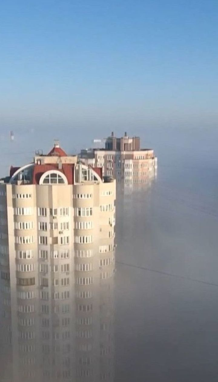 Искусственное дыхание: ТСН разобралась, действительно ли недавний туман был опасным для здоровья